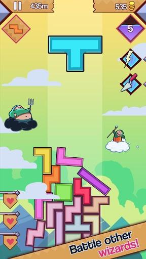 Jogos de lógica 99 bricks: Wizard academypara smartphone