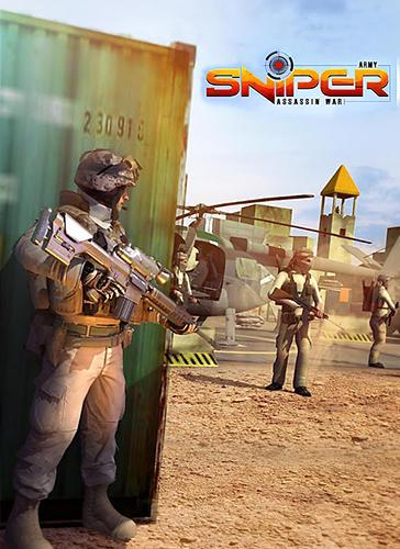 US army sniper assassin warіконка