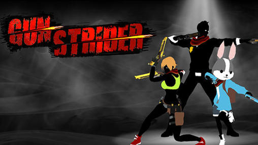 Gun strider Screenshot