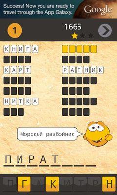 Jogos de lógica Guess The Wordspara smartphone