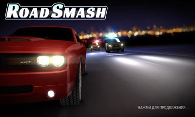 Road Smash icono