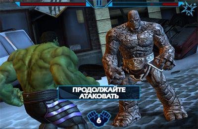 Vengadores: Iniciativa