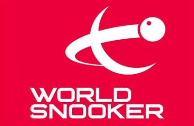 logo Snooker Weltmeisterschaft