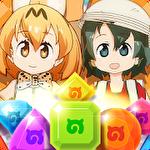 Kemono friends: The puzzle Symbol