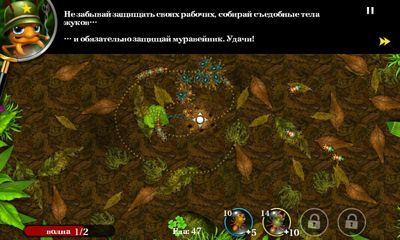 Anthill para Android