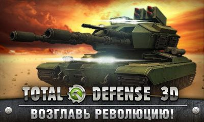 Strategiespiele Total Defense 3D für das Smartphone