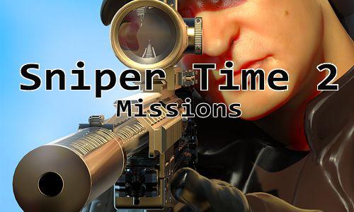 logo Sniper Zeit 2: Missionen