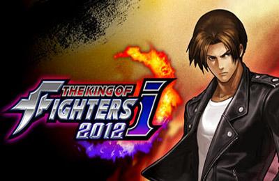logo El reino de los luchadores 2012