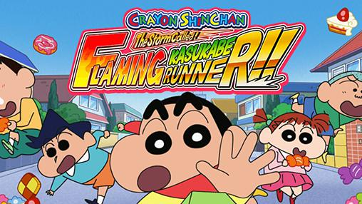 Crayon Shin-chan: Storm called! Flaming Kasukabe runner!! screenshot 1