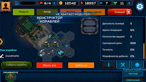 Space hawks für Android