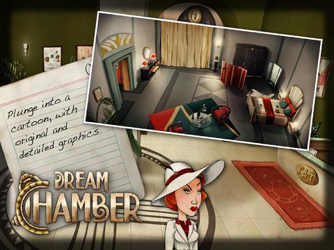 Комната Снов