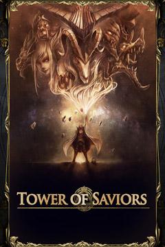 logo Torre de salvadores