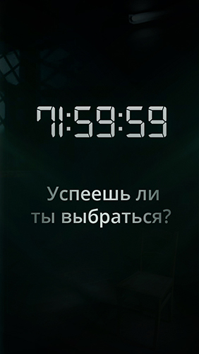 72 hours英语