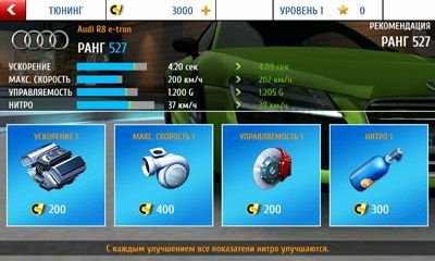 Racing games Asphalt 8: Airborne for smartphone