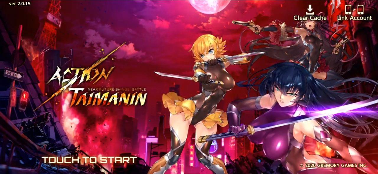 Action Taimanin captura de pantalla 1