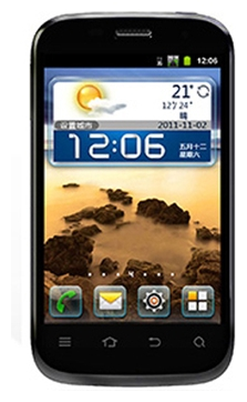 AndroidゲームをZTE N855D 電話に無料でダウンロード