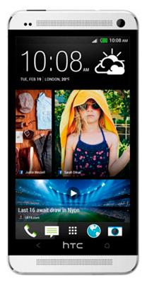 Lade kostenlos Spiele für HTC One herunter