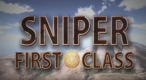 Sniper first class capture d'écran 1