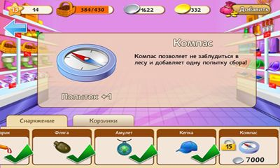 Mushroomers Screenshot