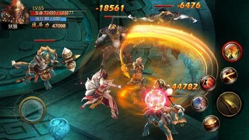 Chaos combat pour Android