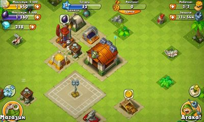 Jungle Heat Screenshot