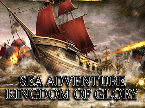 логотип Приключение исследователей: Царство славы