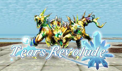 logo Tears Revolude