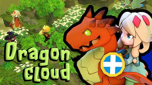 Dragon cloud screenshot 1