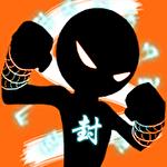 iKungfu Symbol