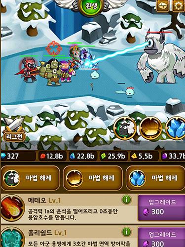 Infinity mercs: Nonstop RPG Screenshot