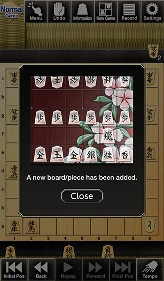 Kanazawa shogi 2 for Android