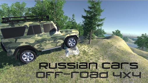 Russian cars: Off-road 4x4 capture d'écran 1