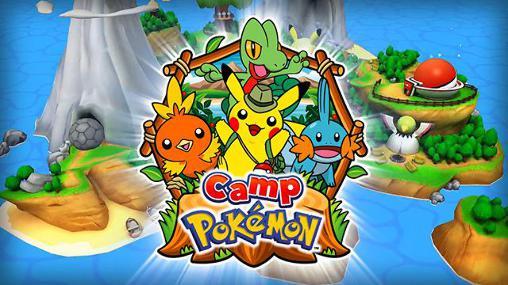 Camp pokemon скриншот 1