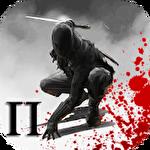 Dead ninja: Mortal shadow 2 Symbol