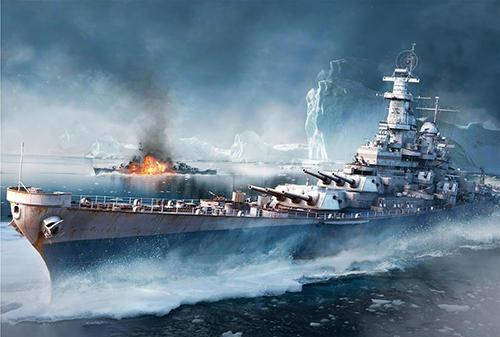 Fleet glory Screenshot