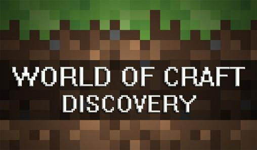 World of craft: Discovery Symbol