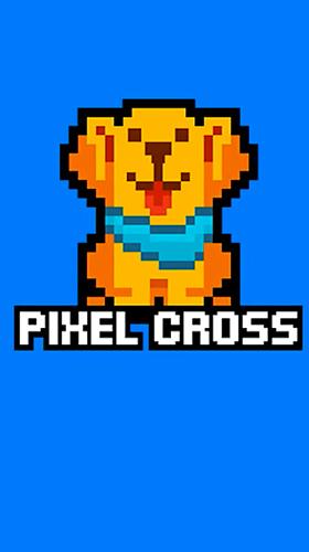 ピクセル・クロス: ノノグラム スクリーンショット1