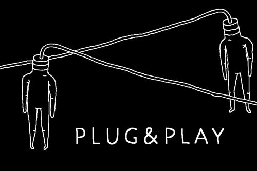 logo Plug & Play