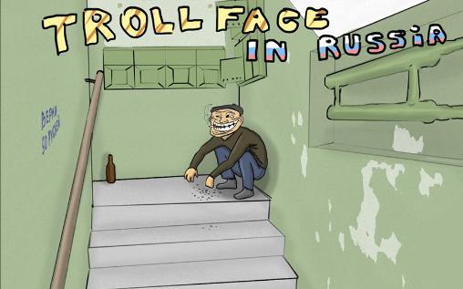 Trollface quest in Russia 3D Symbol