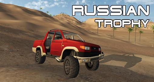 Russian trophy screenshot 1