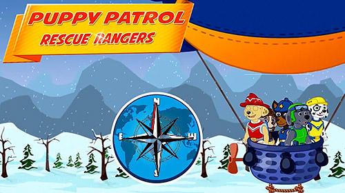 Puppy rangers: Rescue patrol Screenshot