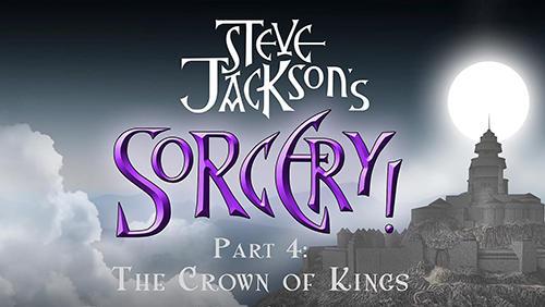 Steve Jackson's Sorcery! Part 4: The crown of kings скриншот 1