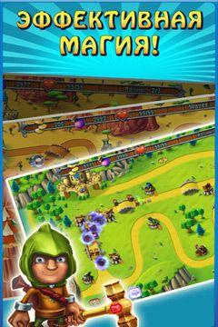 Скріншот Medieval Defenders! на iPhone