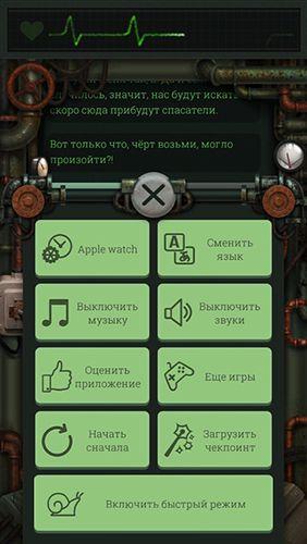 Abenteuer-Spiele: Lade Hallo, Fremder! auf dein Handy herunter