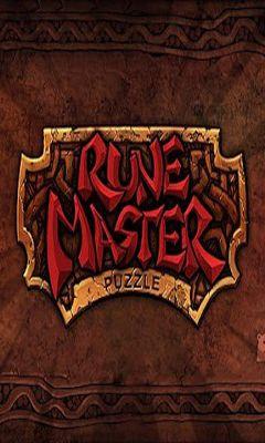 RuneMasterPuzzle captura de pantalla 1