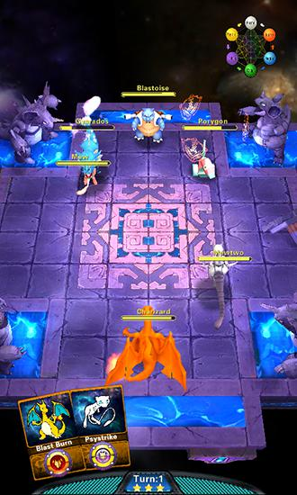 Pocket arena screenshot 1