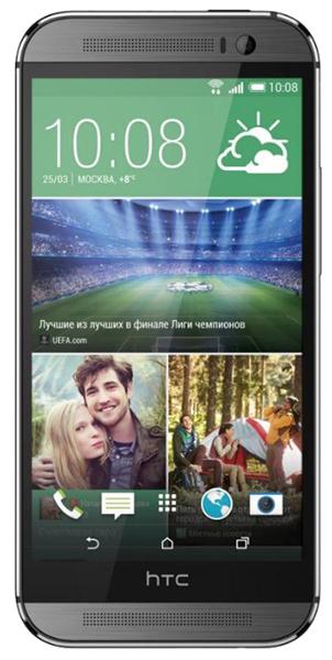 Lade kostenlos Spiele für Android für HTC One M8s herunter