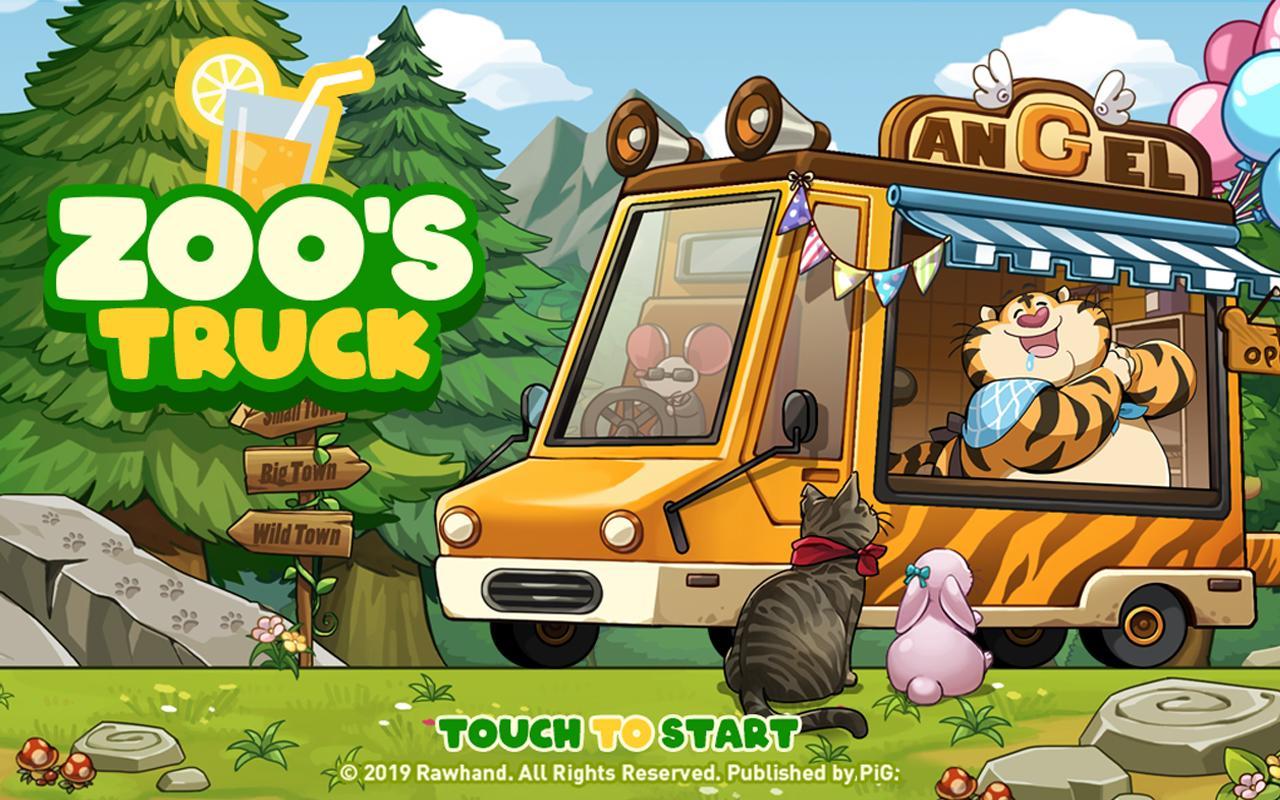 Zoo's Truck: Food Truck Tycoon скриншот 1