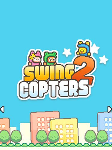logo Swing copters 2
