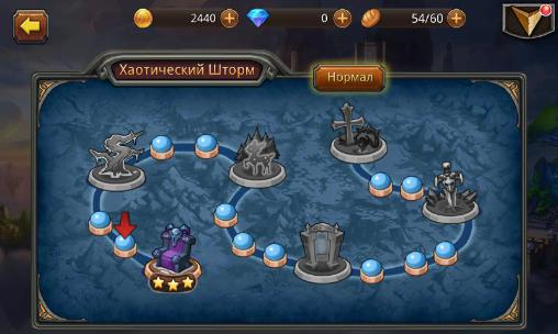 Gods of war 2 für Android
